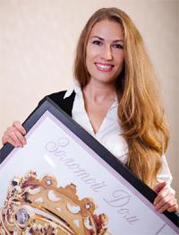 Ульяна Казакевич