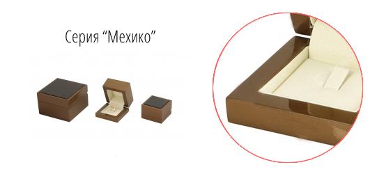 Футляры из дерева Мехико