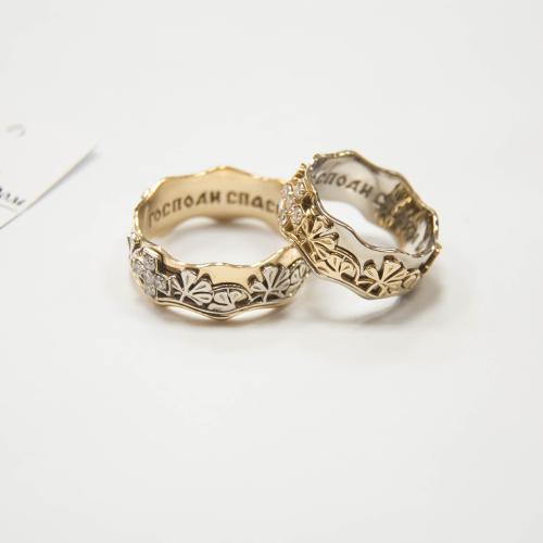 Обручальные кольца с надписью спаси и сохрани